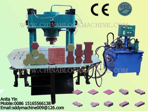 dy-150t液压水泥砖机图片